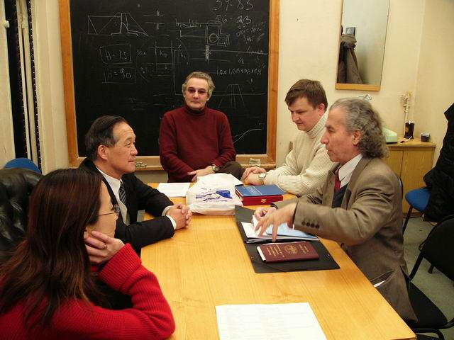 Visit of Professor Cheng GengDong